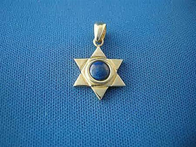 Picture of #G1017 Lapis Star of David