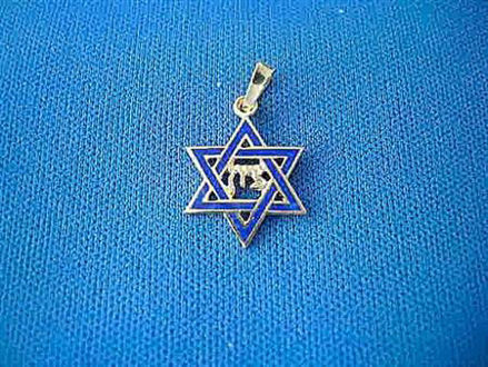 Picture of #G105 Enameled Star of David