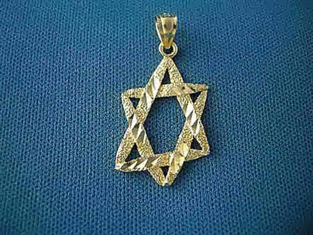 Picture of #G133 Asymmetric Star of David
