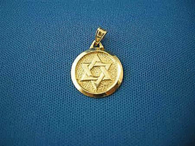 Picture of #G159 Solid Star Medallion