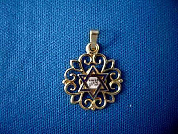 Picture of #G169 Scrollwork Star of David