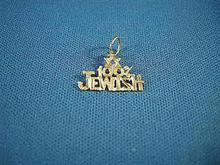Picture of #G301 100% Jewish