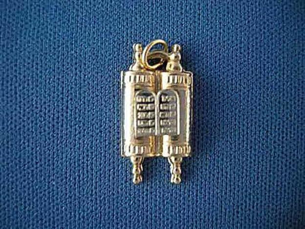 Picture of #G313 Torah Pendant