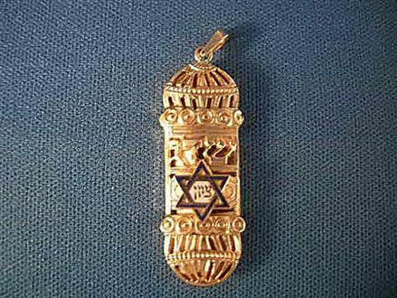 Picture of #G507 Ornate Enameled Mezuzah