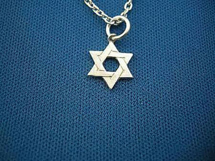 Picture of #S142 Star of David