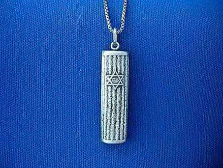 Picture of #S521 Antique Column Mezuzah