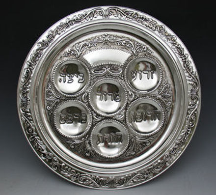 Picture of #10122SP Seder Plate Silver Plated