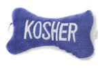 Picture of Kosher Bone