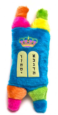 Picture of #986 Torah Plush Small