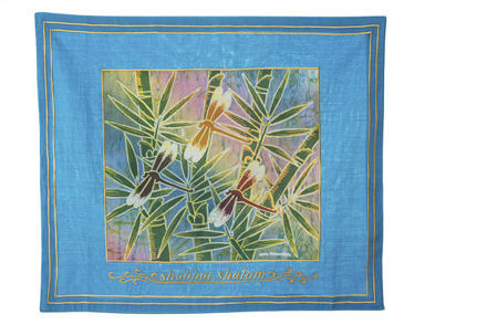 Picture of #602-T-E Challah Cover Dragonfly Turquoise English