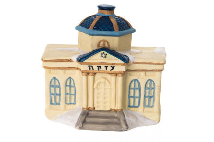 Picture of #094-1 Synagogue
