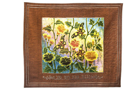 Picture of #600-R-H Challah Cover Butterfly Rust Hebrew
