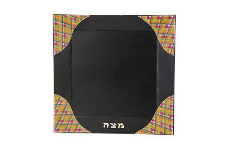 Picture of #C101-D Reed Sea  Matzah Plate Dark