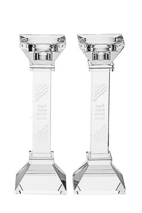 Picture of Crystal Candle stick engraved