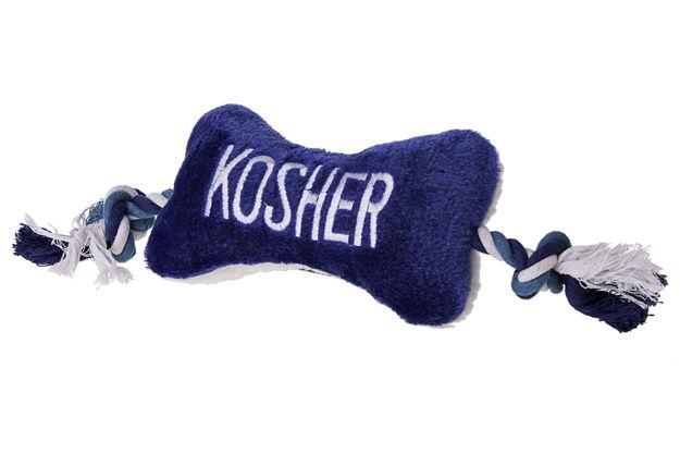 Picture of #903-T Kosher Bone Tug