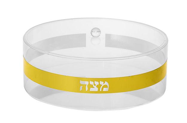 Picture of #1880-G Matzah holder Gold