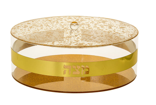 Picture of #1882-G Matzah holder Gold Solid