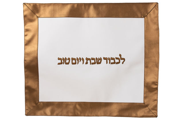 Picture of #KC35-G Challah Cover Gold Border
