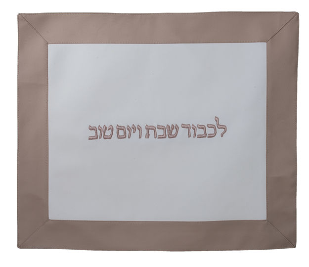 Picture of #KC35-BEI Challah Cover Beige Border