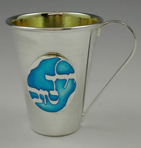 Picture of #2202 Baby Boy Cup Silver Plated