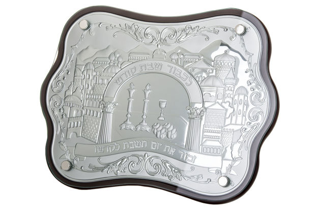 Picture of #19728 Wood & Sterling Silver Challah Board
