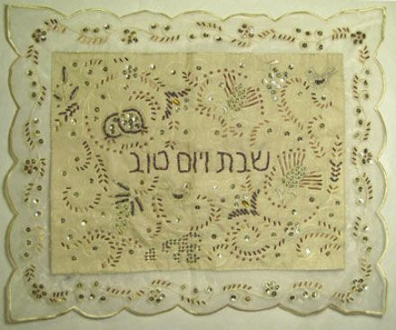 Picture of #3854 Challah Cover Silver