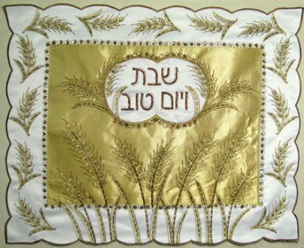Picture of #3874 Challah Cover Gold