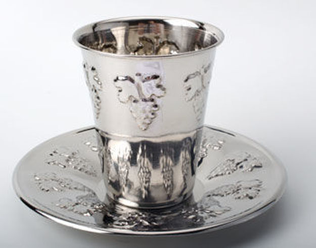 Picture of #11000 Kiddush Cup Grape Design with Tray