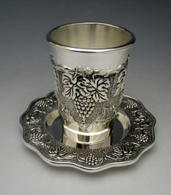 Picture of #2432 Kiddush Cup Grape design with tray