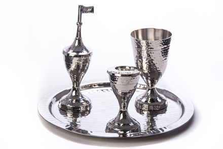 Picture of #4216 Havdallah Set Stainless Steel Hammered