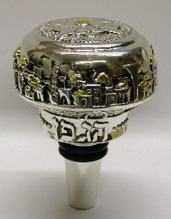 Picture of #231 Wine Stopper