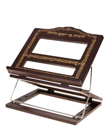 Picture of #1022-E Book Holder Wood and Silver Plated