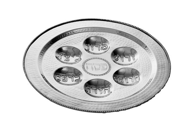 Picture of #12002 Stainless Steel Hammered Seder Plate