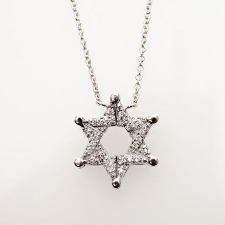 "Picture of #SN-91Star of David ""Butterfly"" Necklace"